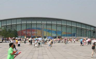 beijing_national_indoor_stadium_2008_artistic_gymnastics