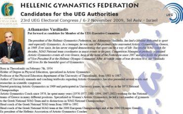 ego-brochure-ueg-elections-2009