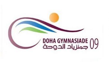 doha2009-gymnasiade