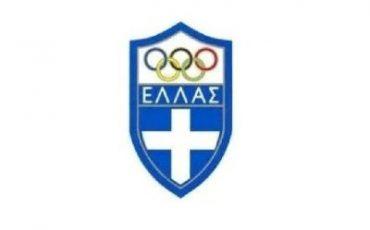 eoe_hoc_logo