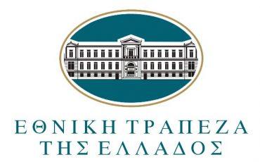 ethniki_trapeza_logo