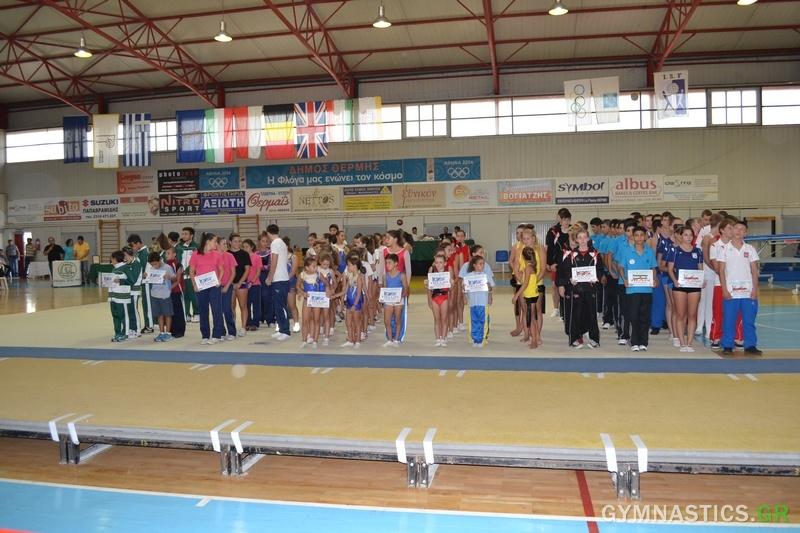 spartakos-trampoline-meeting-2012-1