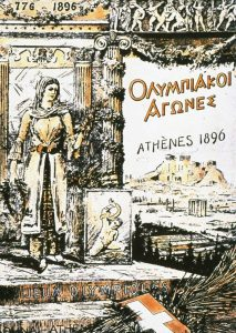 athens-1896-logo-2