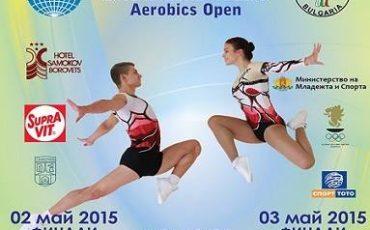 borovets-aerobics-2015-logo