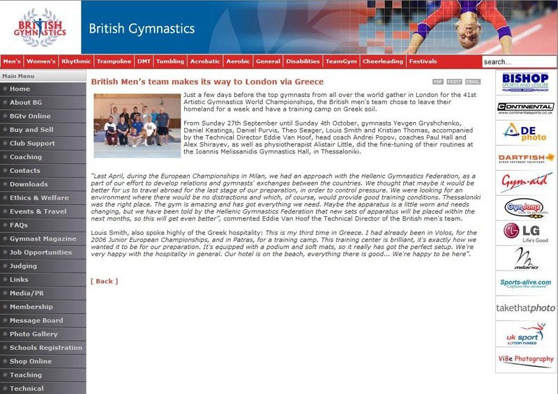 british-gymnastics-mikra-2009
