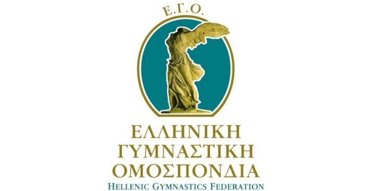 ego__logo