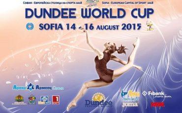 rhythmic-world-cup-sofia-2015-logo