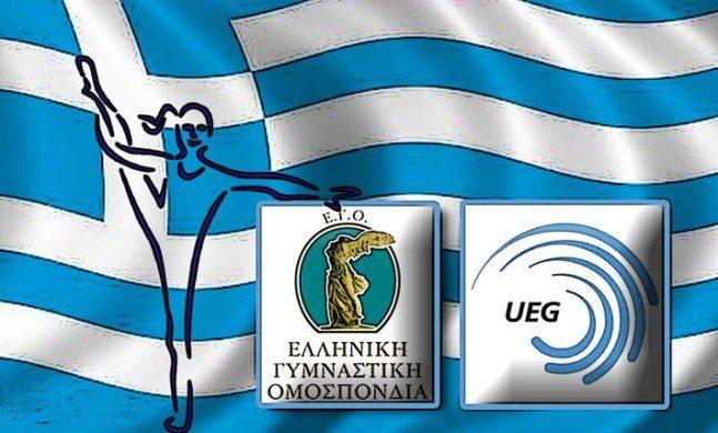 ego-ueg-logos