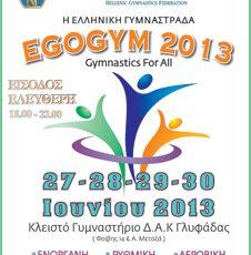 egogym2013