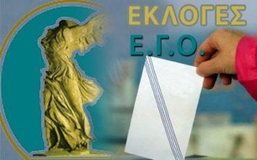 ekloges-ego-2012