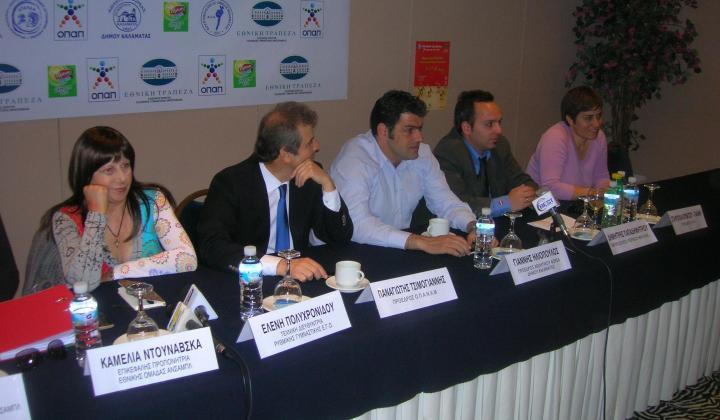 kalamata2010-2