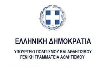 logo_gga_2