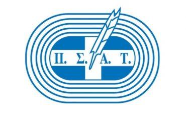 psat_logo