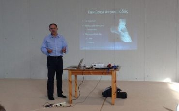 seminario-proton-voithion-2014-3-paxinos