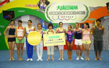 hong-kong-gala-2008-1