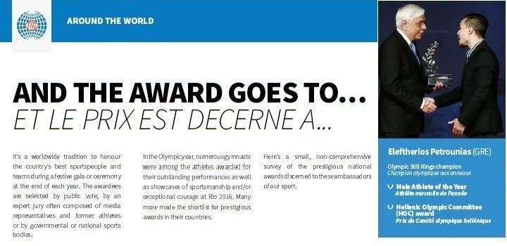fig_petrounias_awards