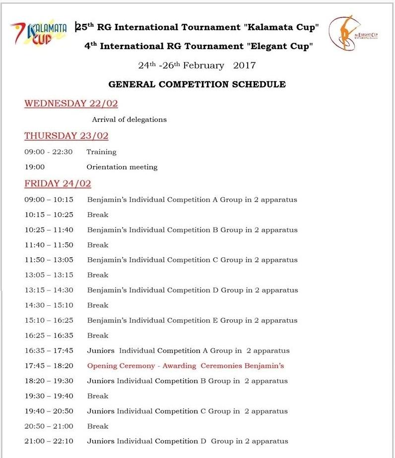 kalamata_cup_2017_program1