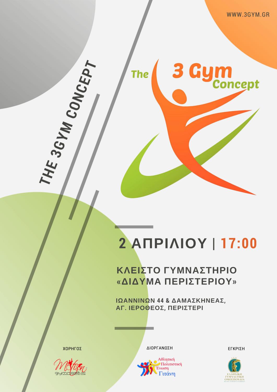 3gym-poster