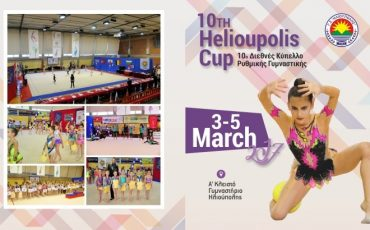helioupolis_cup-720