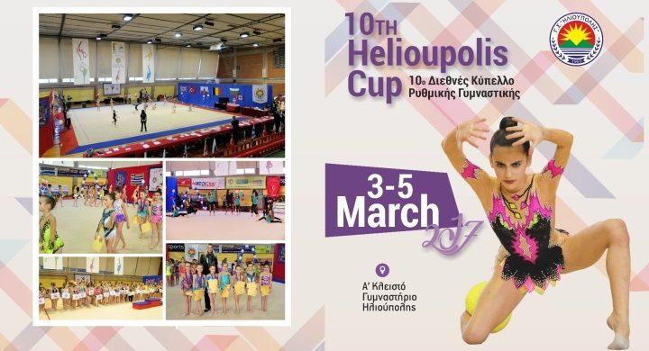 helioupolis_cup-720