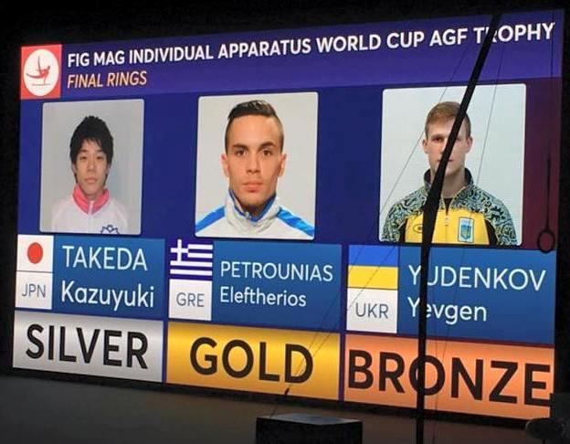 petrounias-medal-baku2017-2