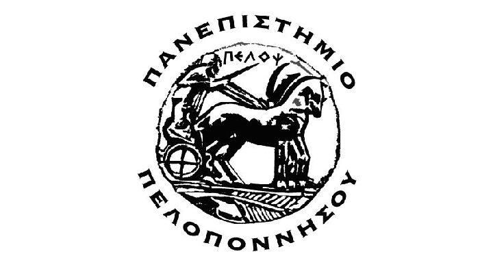 panepistimio_peloponnisou
