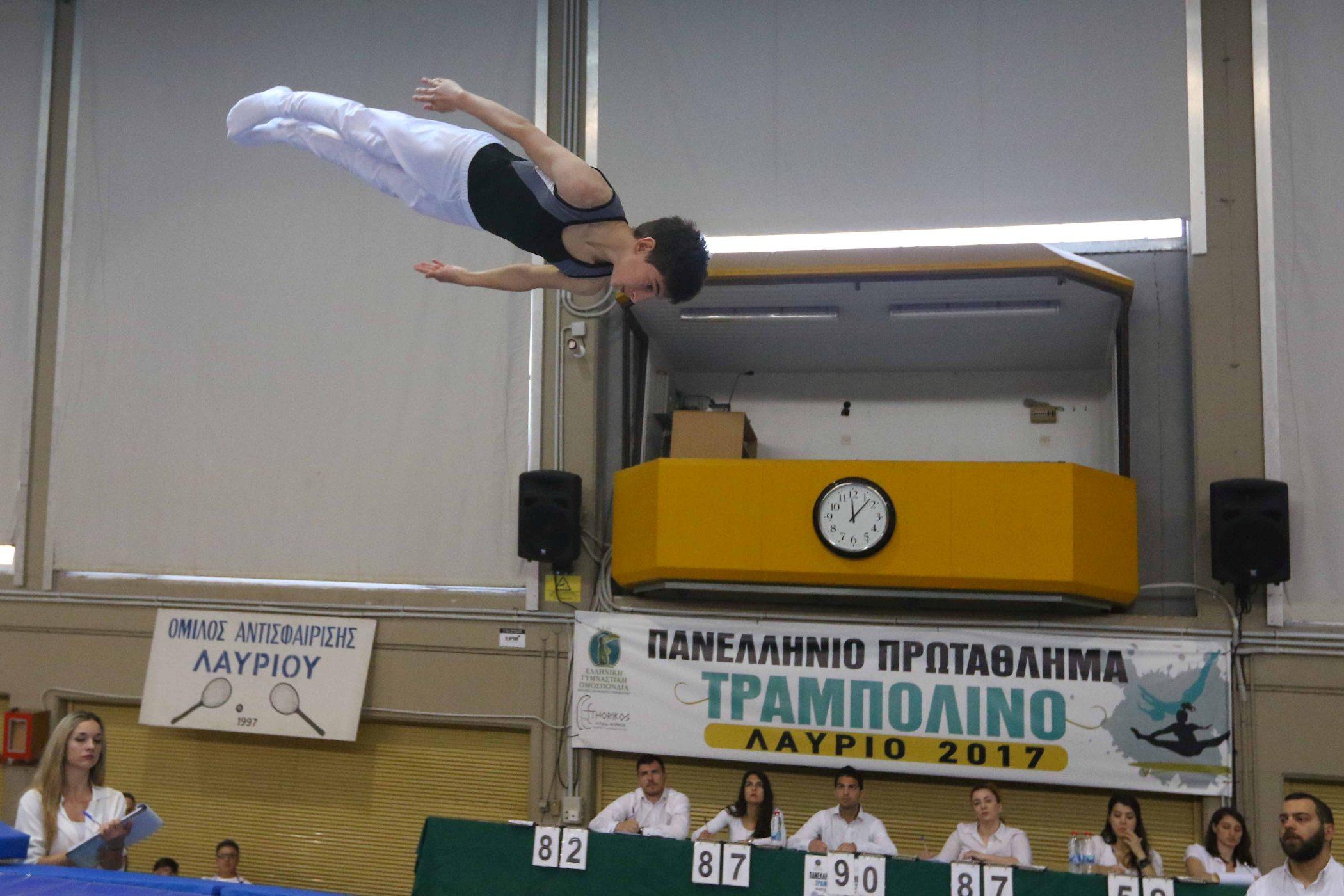trampolino-panellinio2017-01