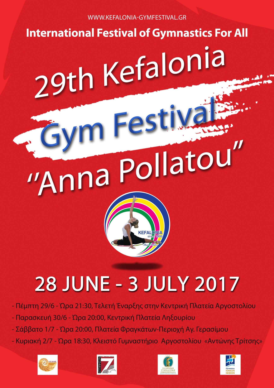 kefalonia2017-poster