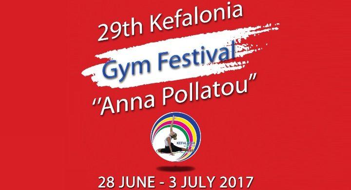 kefalonia2017-poster_small