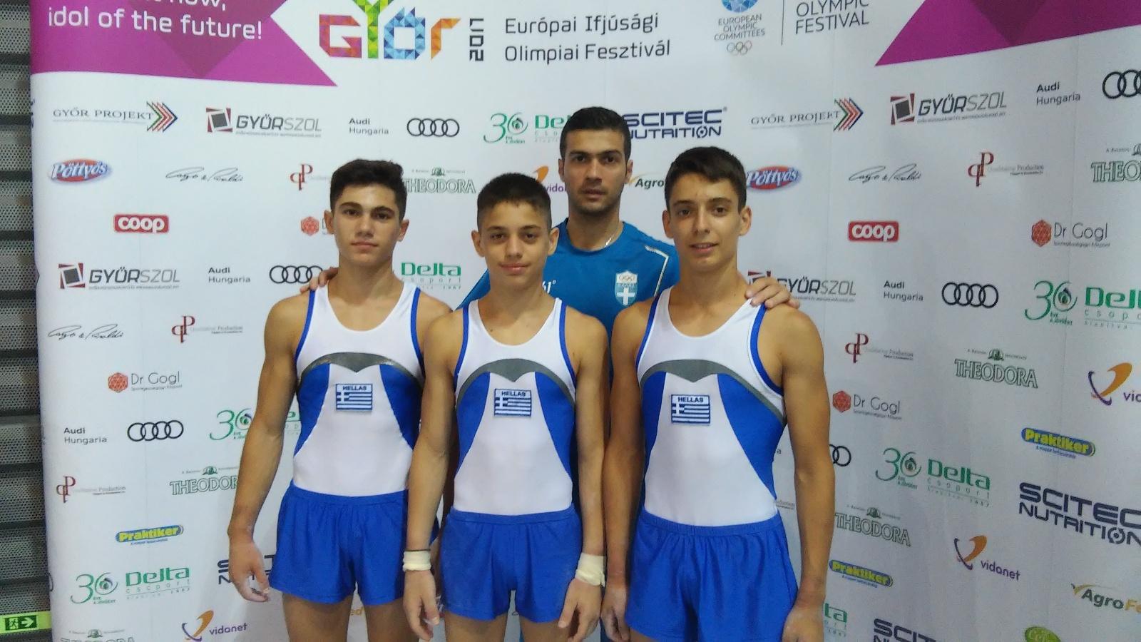 eyof2017-1-kanellos-tsolakidis-garivaldis-zahariadis