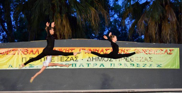 festival_prevezas_04