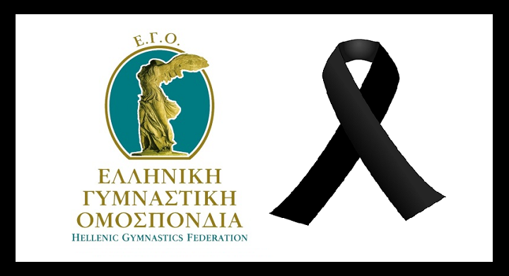 ego-logo_penthos