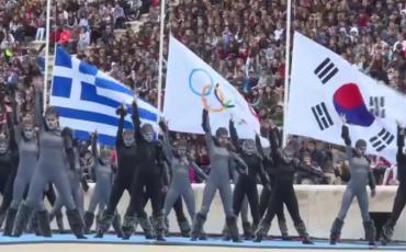 olympiada-thrakomakedonon-pyeonchang-floga