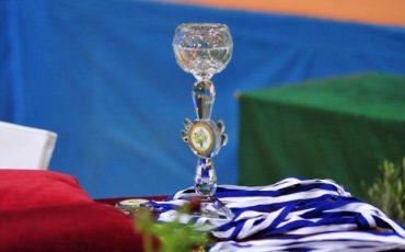 kypello-elpidon-trophy