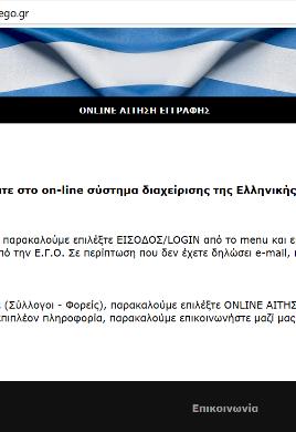 screenshot_onlinego