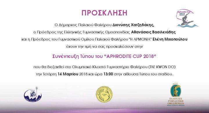 press_conference_invitation_720