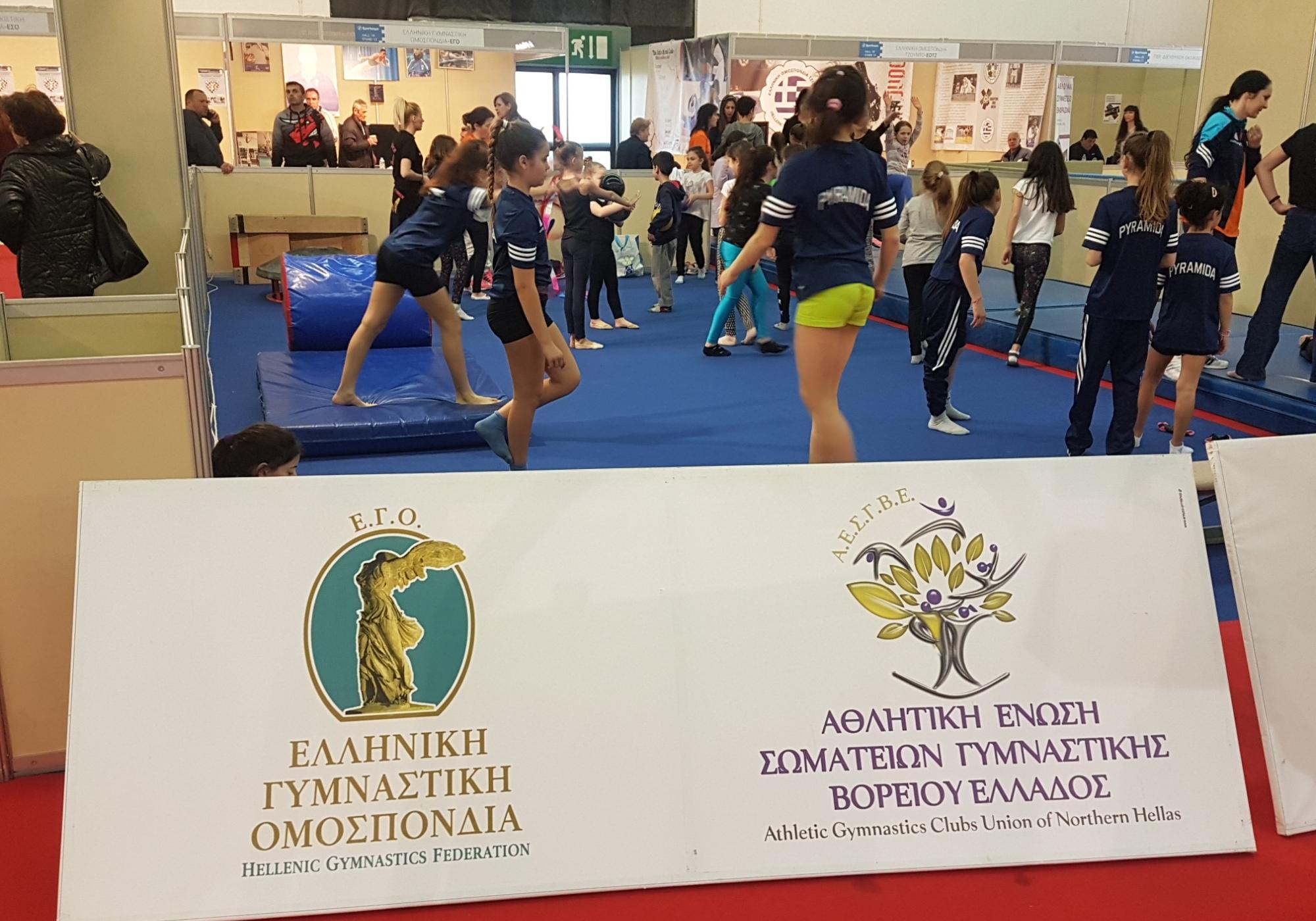 sportexpo2018-03