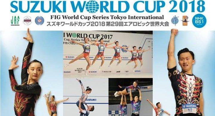 aerobics-suzuki-cup-2018