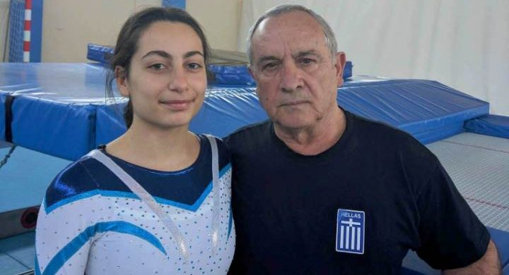 trampolino-sakellaridou-gevorkian_small