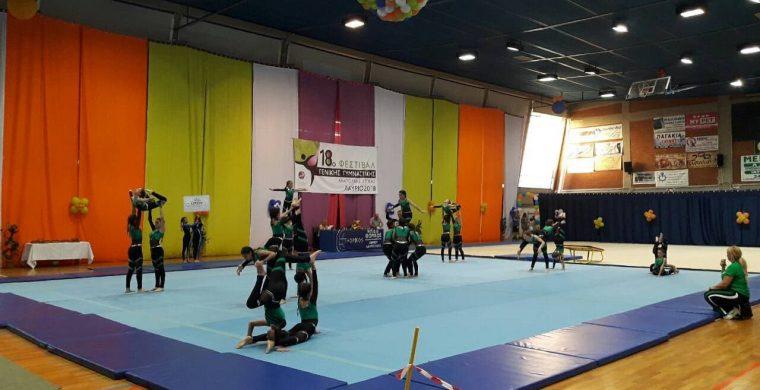 18o-festival-gymnastikis-anat-attikis