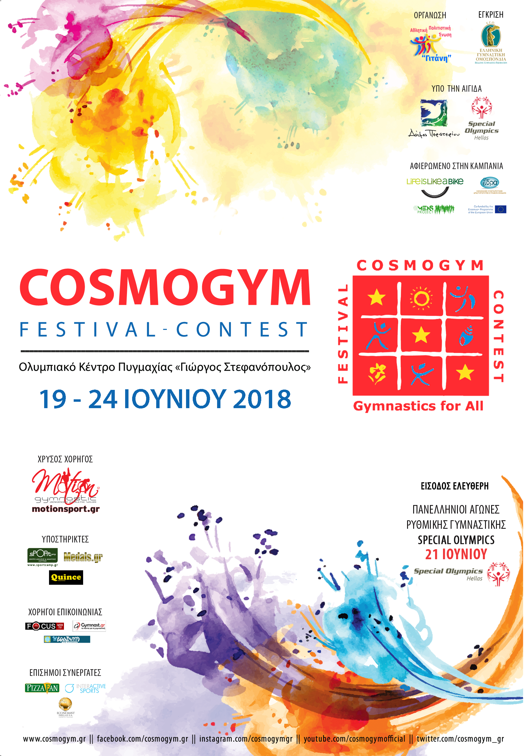 cosmogym_poster_2018