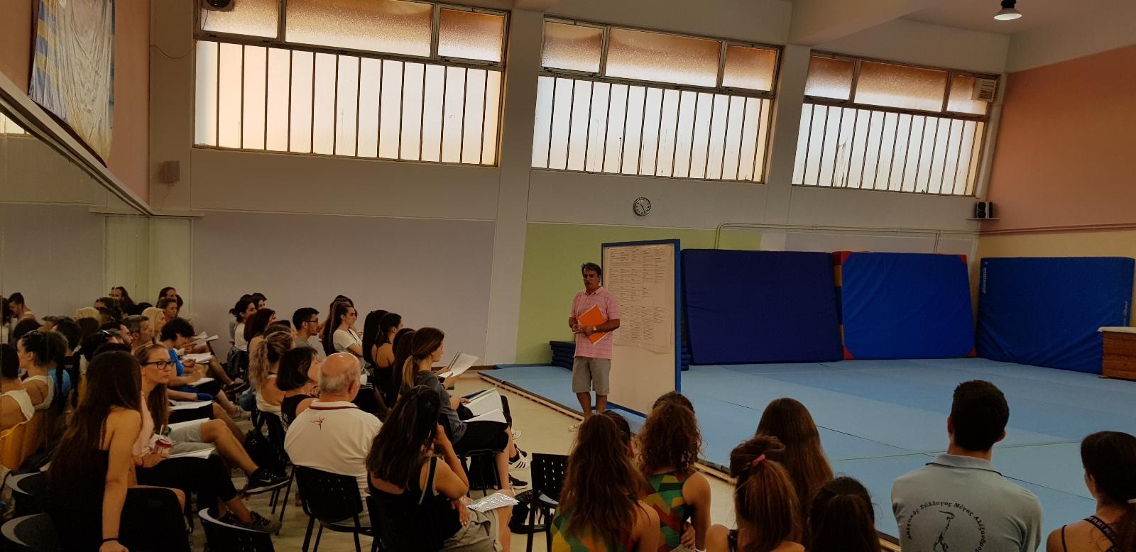 acro-ueg-seminar-lavrio-01