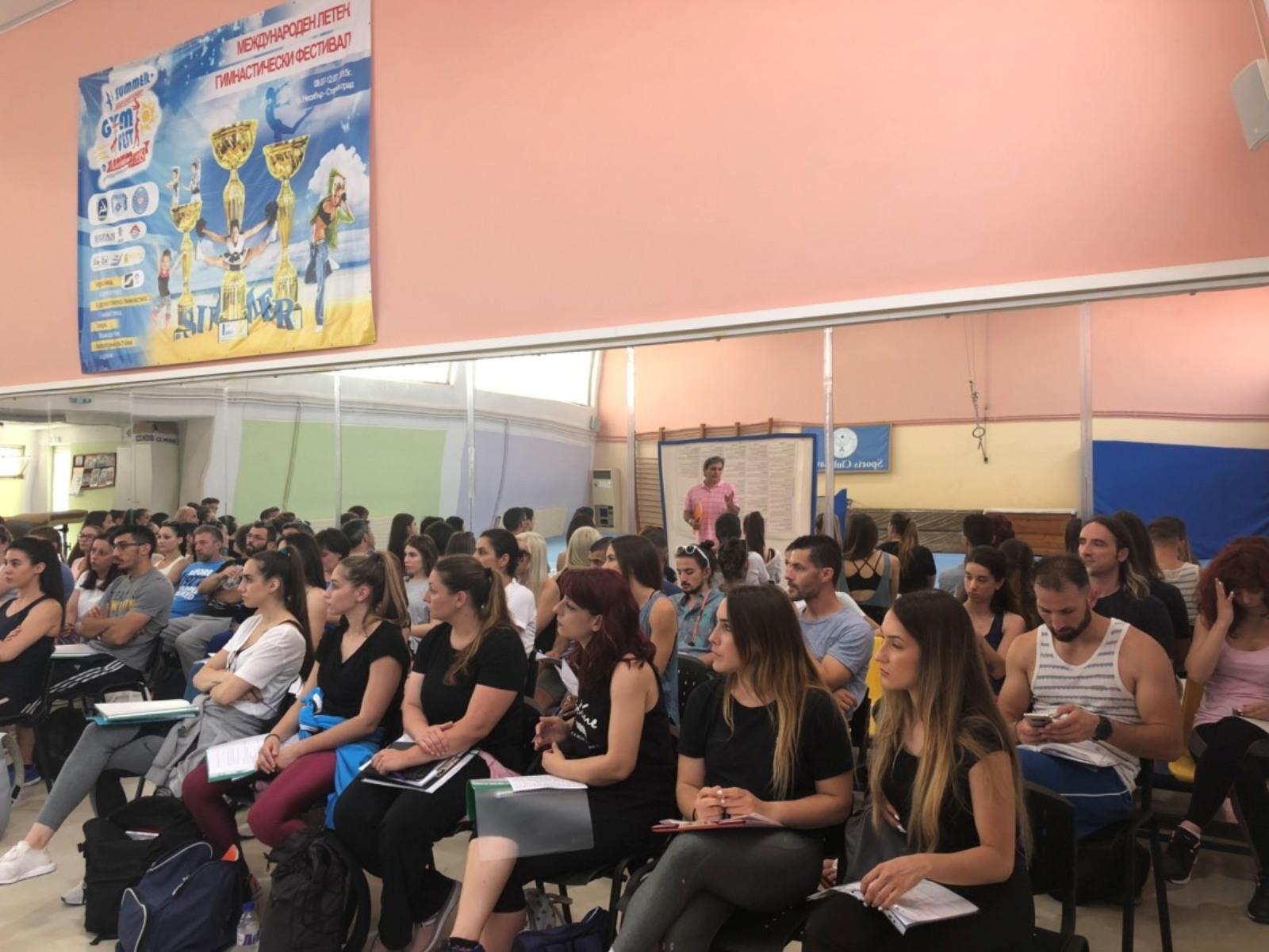 acro-ueg-seminar-lavrio-09