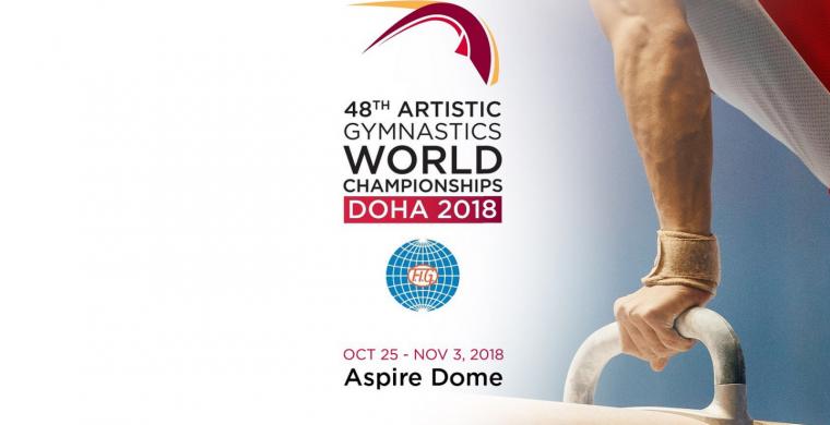 doha2018_logo