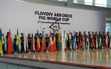 aero-plovdiv2018_12