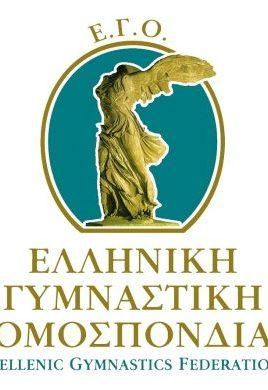 ego-logo-1-750x390