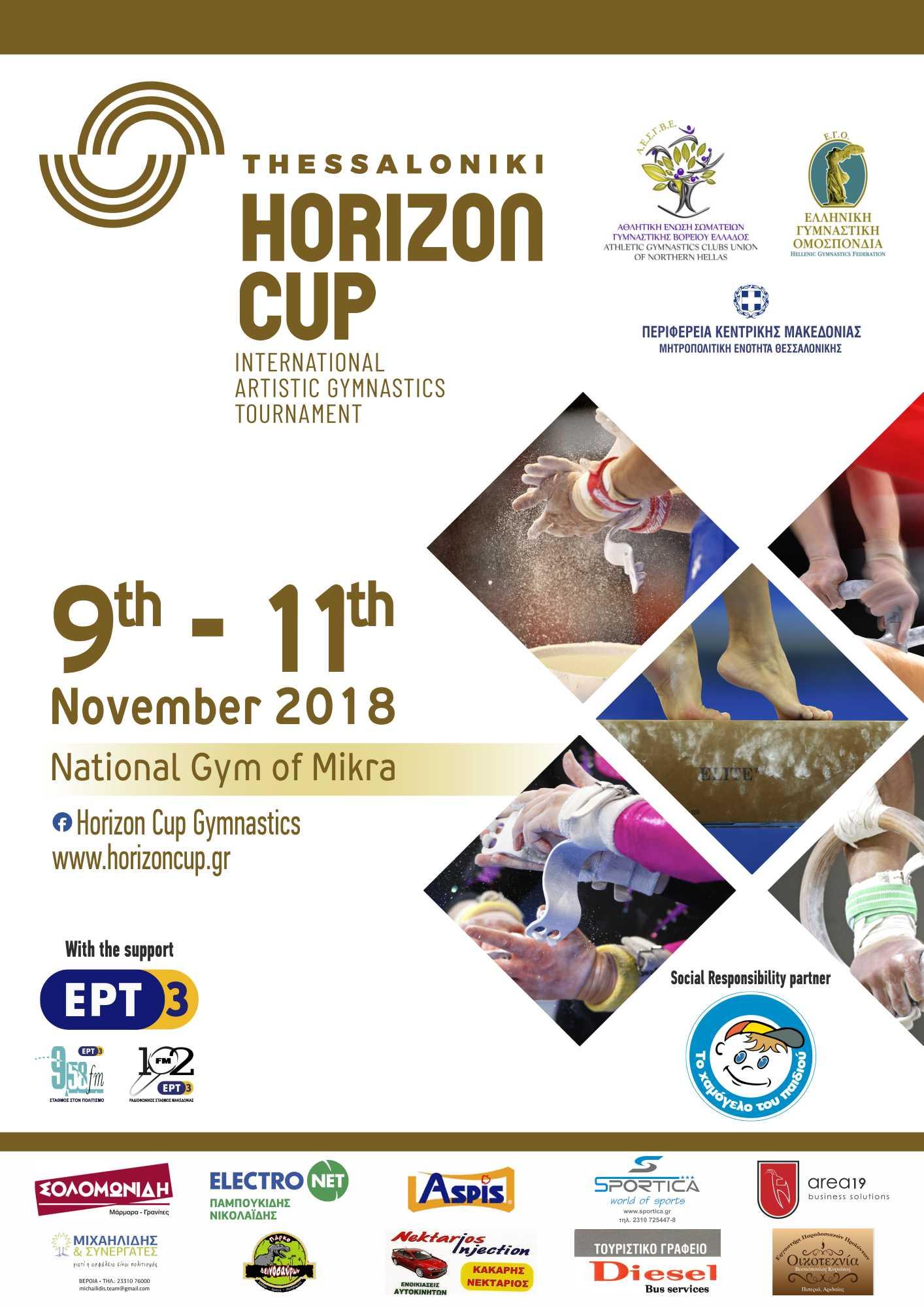 horizon_cup_2018-poster