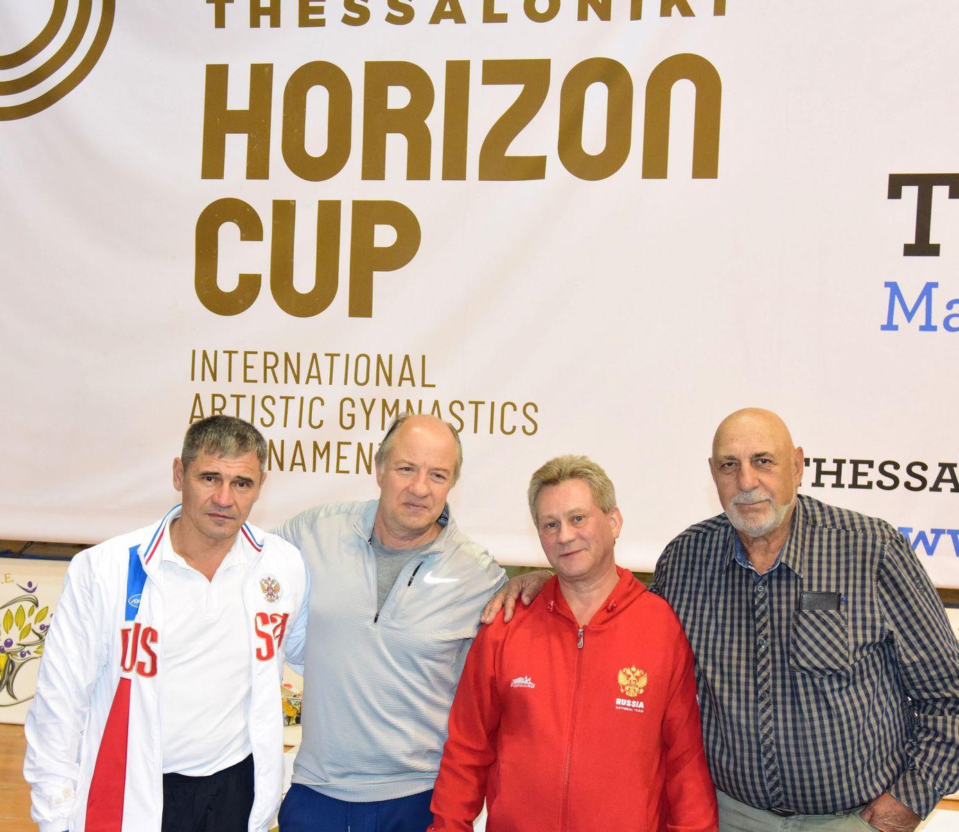 horizon_cup_06
