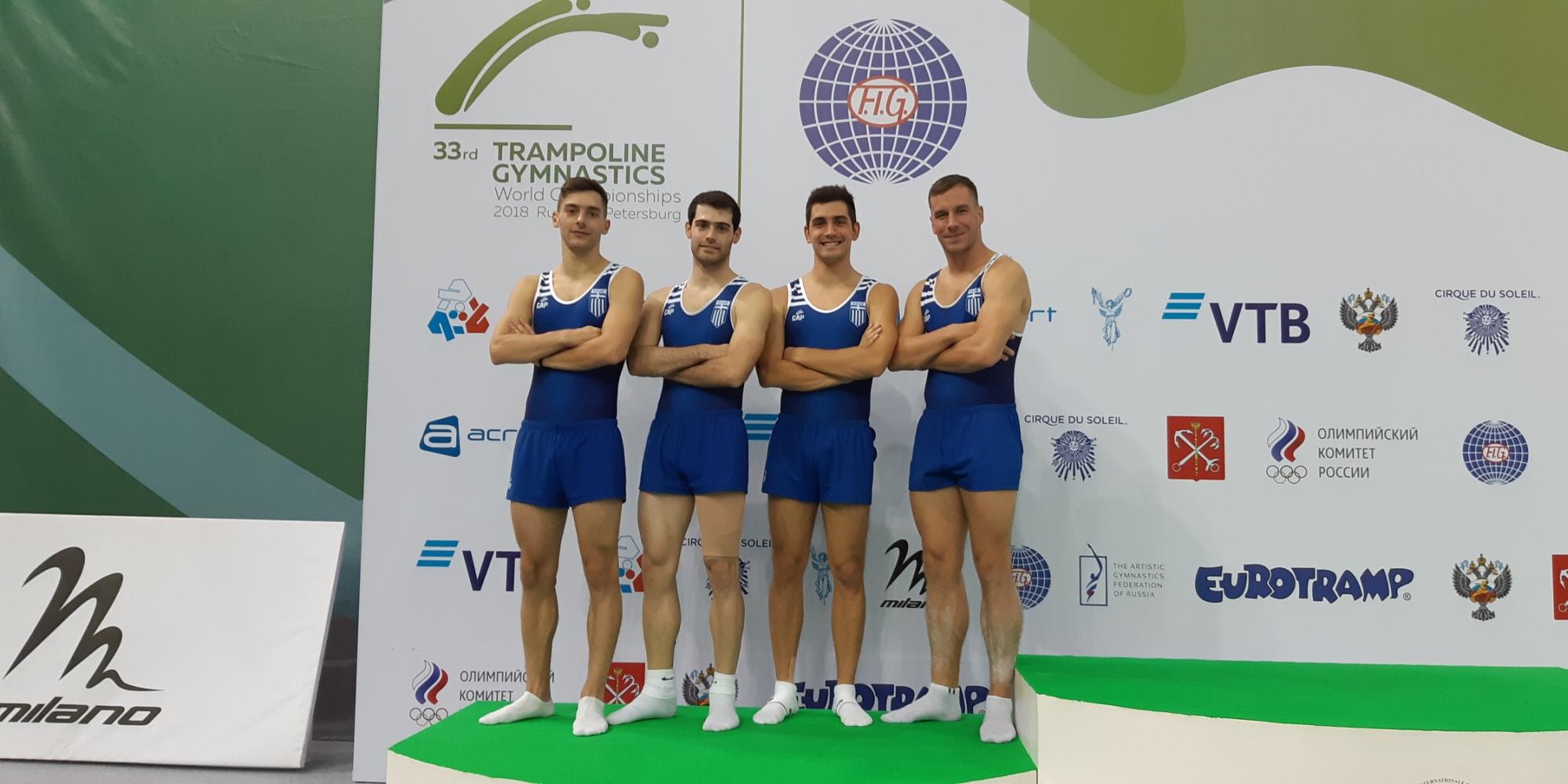 trampolino_st-petersburg2018_03_ethniki-andron