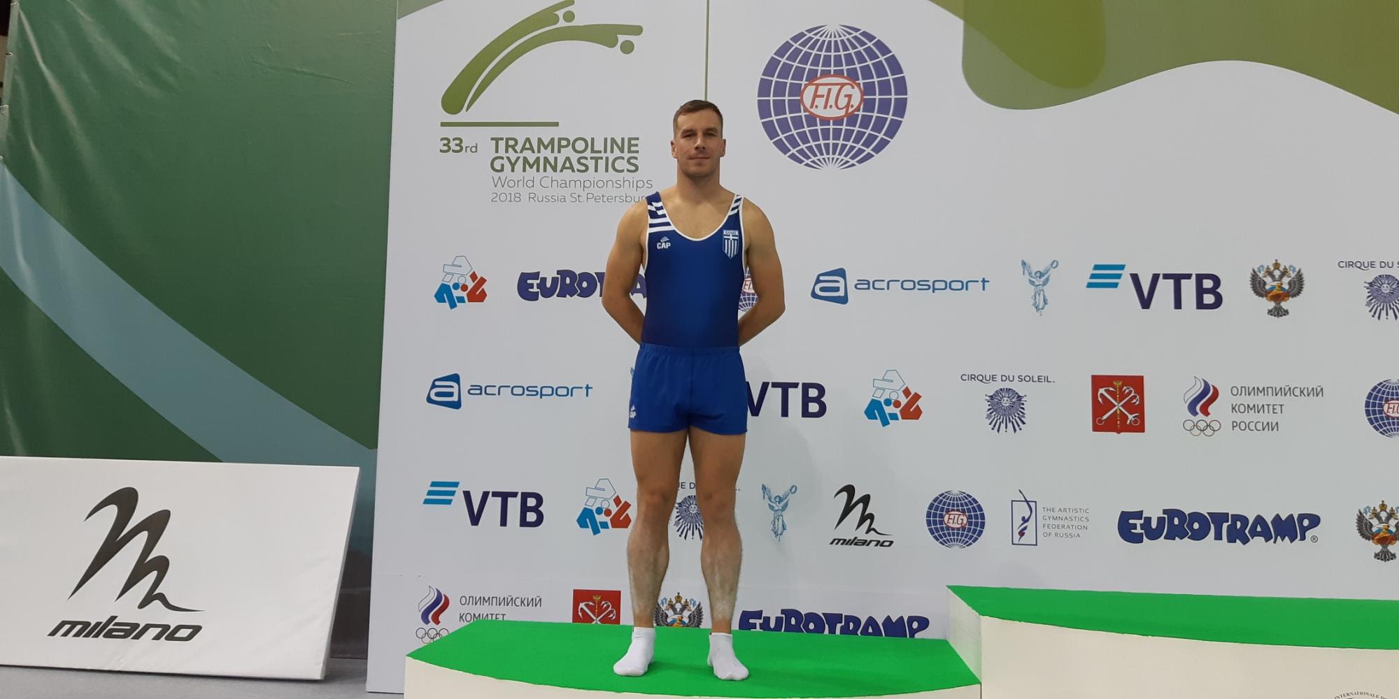trampolino_st-petersburg2018_06_toptidis